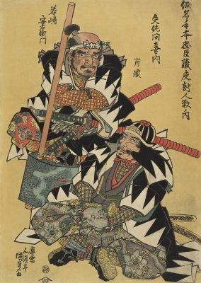 legendary loyalty the 47 ronin in japanese prints the japan