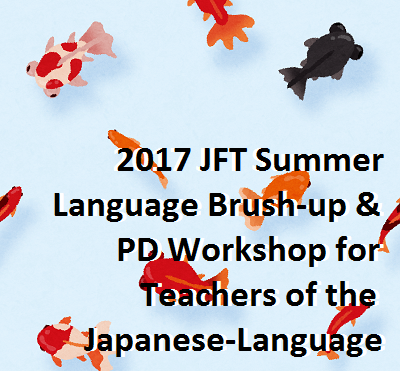 THE JAPAN FOUNDATION, TORONTO 2017 JFT SUMMER LANGUAGE BRUSH UP & PD WORKSHOP FOR TEACHERS OF THE JAPANESE-LANGUAGE